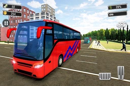 REAL COACH BUS SIMULATOR 3D